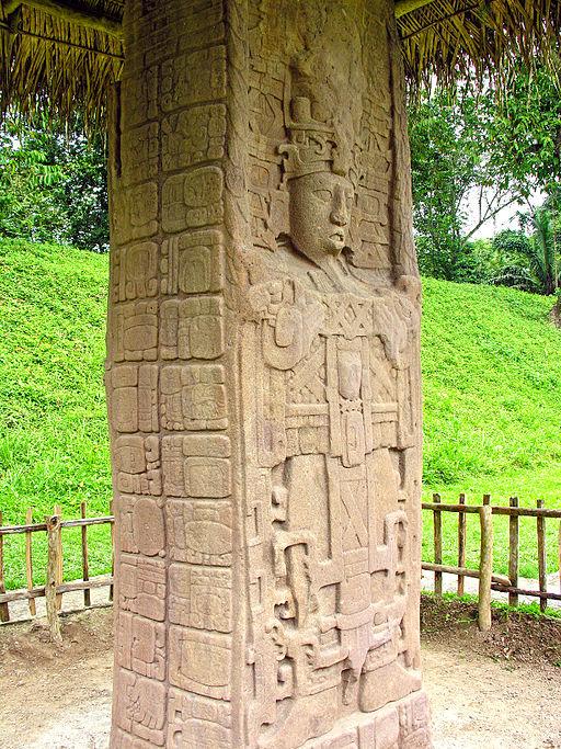 Quirigua-_Guatemala-0569